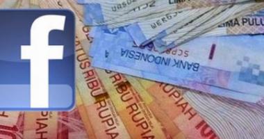 cara dapatkan uang di FB